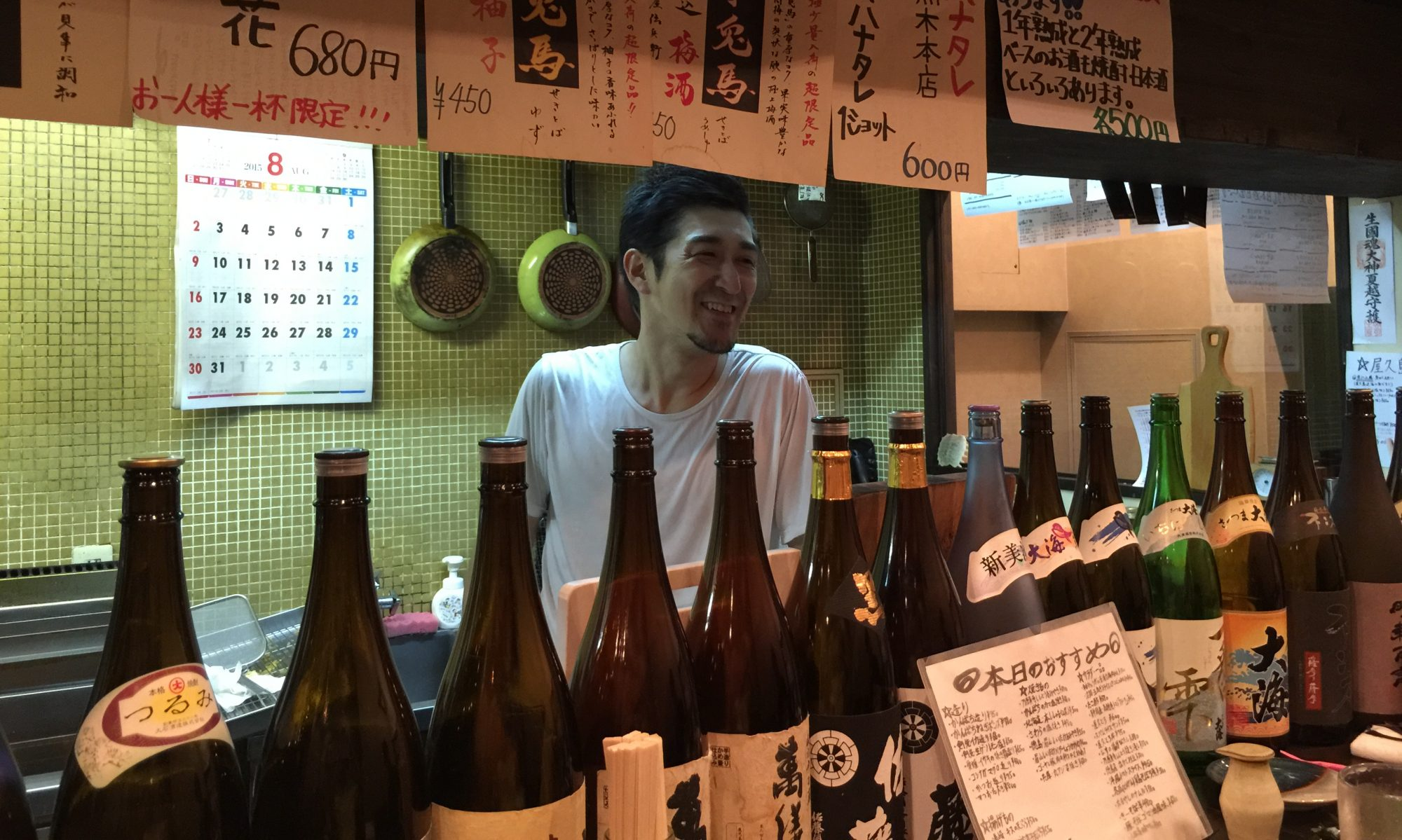 大阪谷4の酒と魚が美味い和食の店。和鮮酒庵やなぎ